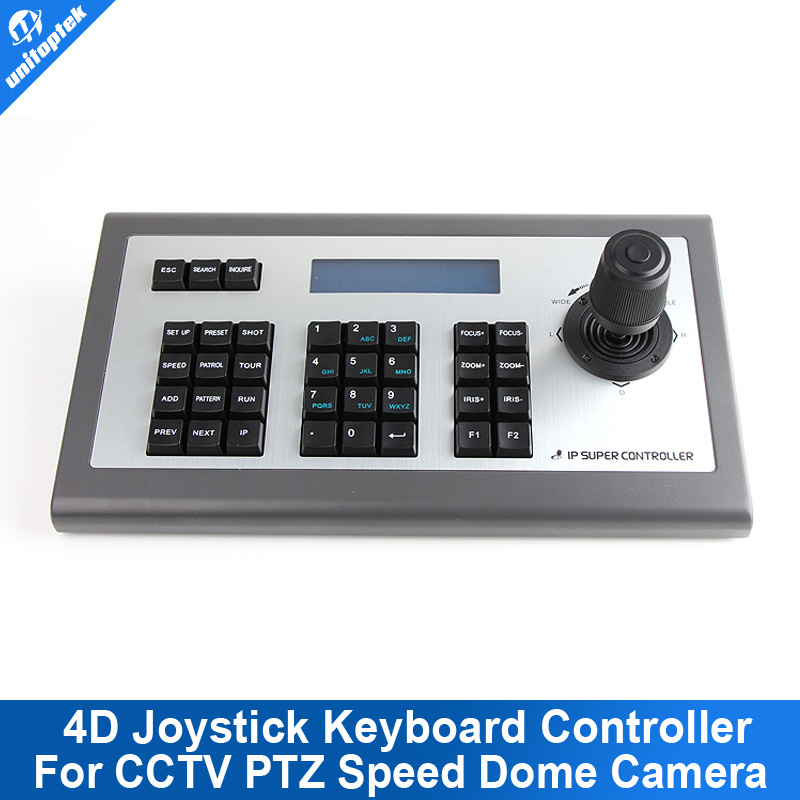 4D 4-AXES Joystick IP PTZ Keyboard Controller Support XM Aipstar IP Security CCTV Speed Dome PTZ Camera(China (Mainland))