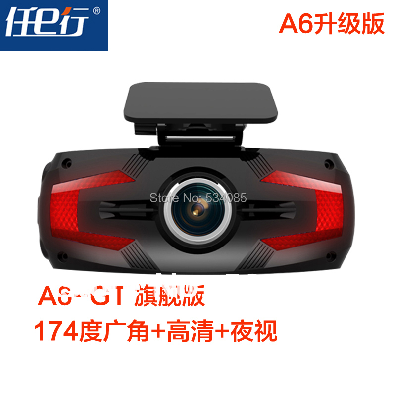 Car DVR E A6-GT Novatek 96650 car driving recorder Full hd 1080P 174 wide angle WDR Imaging technology video camera car(China (Mainland))