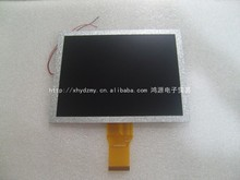 New original 8-inch cable 50p No. 32-D043806 3.5mm thin backlit 184×141 internal display tablet