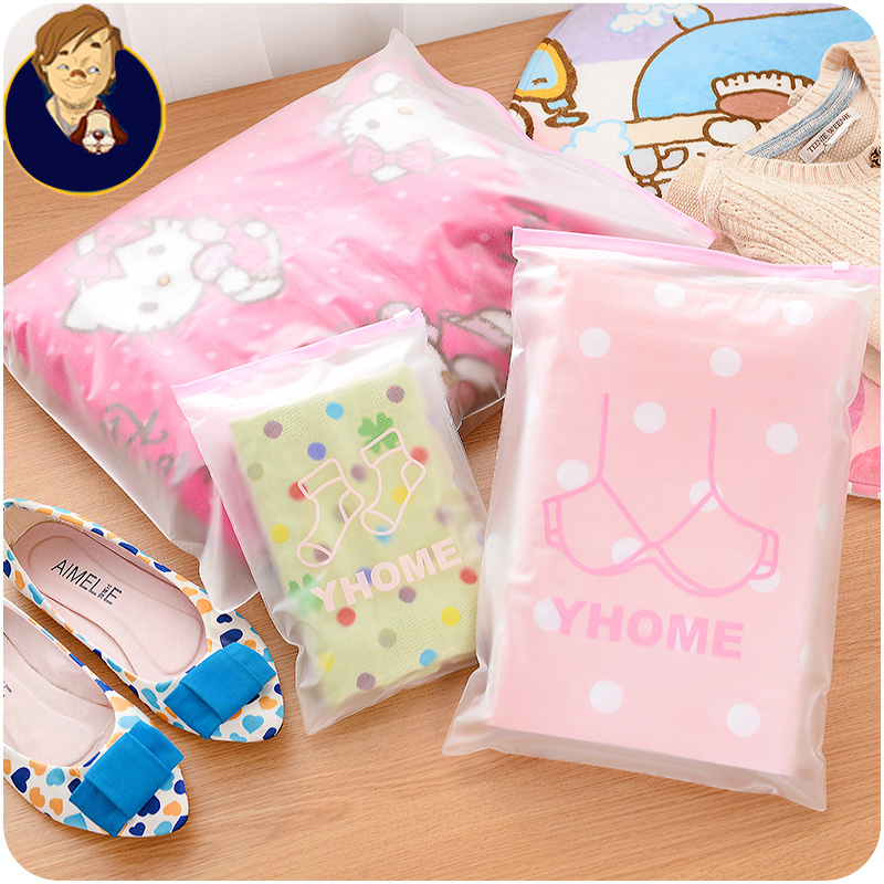 New arrival Travel print icon receive bag furniture underwear socks to receive bag(China (Mainland))