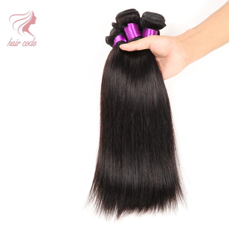 Rosa Hair Products Brazilian Virgin 6A 100 Cheap Human Hair Weave Bundles Virgin Brazilian Straight Vip Beauty Hair Extension  <br><br>Aliexpress