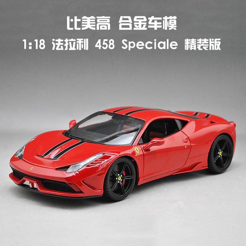 Bburago 1:18 Rafael model toys Alloy Cars Models Simulation Metal Diecasts Collection High Quality Hot Rafael model toys(China (Mainland))
