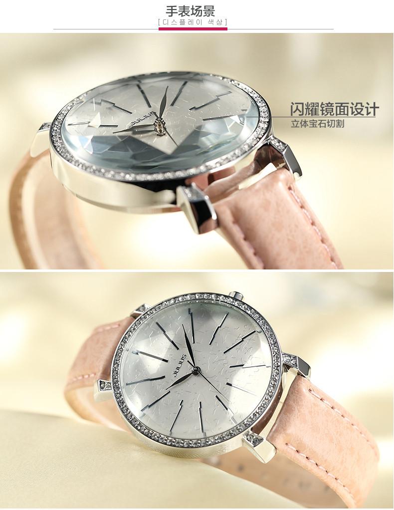 Юлий леди женщина наручные часы кварцевых часов лучший мода платье корея браслет большая звезда флэш кожа горный хрусталь девушка подарок JA-517