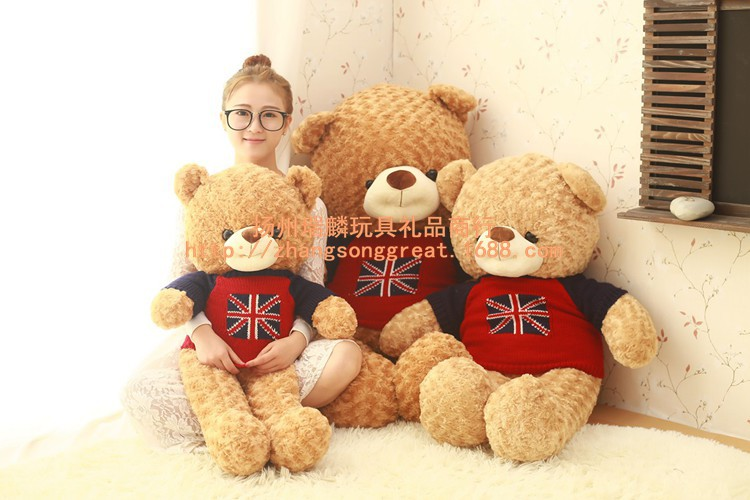 free shipping 1pcs 70cm plush teddy bear life size plush toys gifts for kids christmas giant. Black Bedroom Furniture Sets. Home Design Ideas