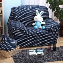 Полный упаковка диван чехол 1 шт. универсальный чехол с упругой 1 / 2 / 3 / 4-Seat диван покрытие диван комплект бесплатная доставка
