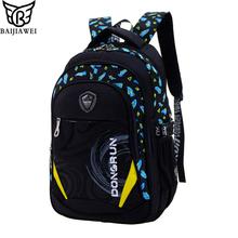 BAIJIAWEI Children School Bags For Girls Boys Children Backpack In Primary School Backpacks Mochila Infantil Zip School Bag(China (Mainland))