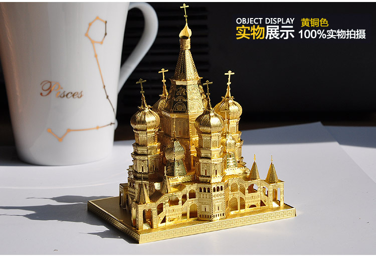 Free shipping 3D DIY Metal puzzle build model for adult/kids kindergarten educational diy toys for children Metallic Nano TOY(China (Mainland))