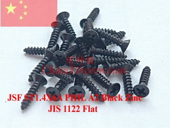 screws 1.4X6 Phil A2 black Zinc<br><br>Aliexpress