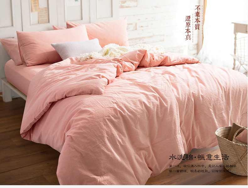 Popular coral bedspreads buy cheap coral bedspreads lots for Housse de duvet