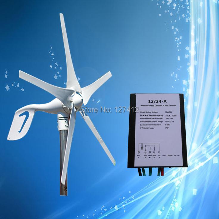 Wholesale 400W 12V Wind Turbine Max 600W Wind Generator with 5PCS Blades + Max 600W 12V/24V Auto Distinguish Wind Controller(China (Mainland))