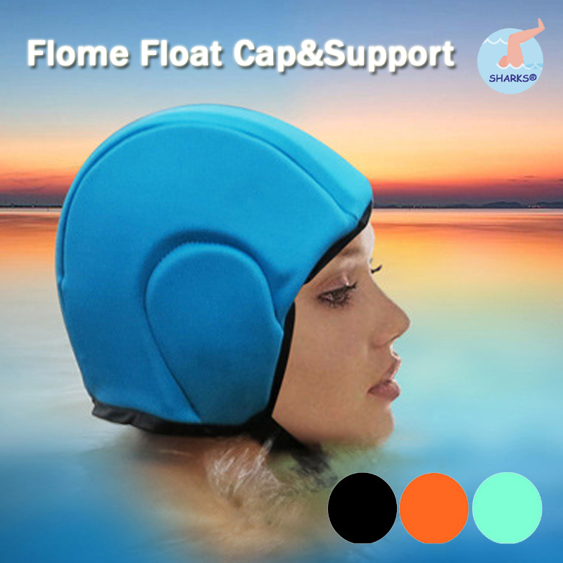 2015 Flome Float Cap Helmet Waterproof Protect Ears Long Hair Swimming Cap With Legs Support For Men Women Adults Pool Toys(China (Mainland))