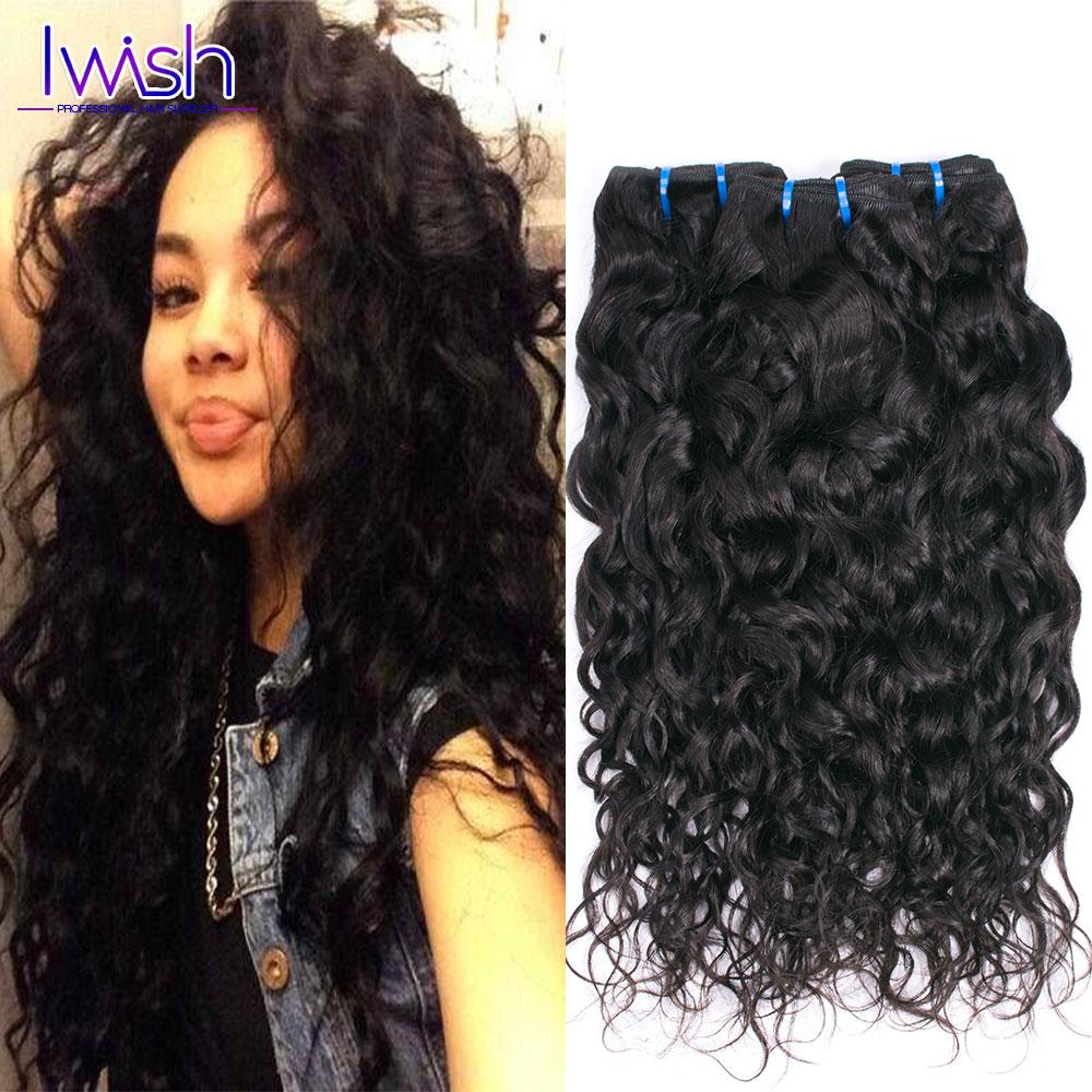 6A Brazilian Water Wave 4pcs Lot Wet and Wavy Virgin Brazilian Hair Weave Bundles Brazilian Curly Virgin Hair 100% Human Hair