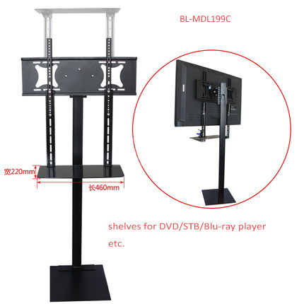32-70 inch LCD LED Plasma TV Mount Floor Stand Tilt Swivel Monitor Holder AD Display With DVD Holder Height Adjustable(China (Mainland))