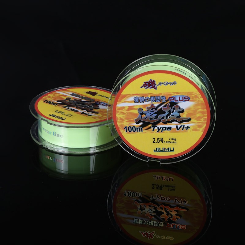 100M Nylon Fishing Line Semi-floating Waterline Models Multifilament Braided Fishing Line Braided Wires Linha De Pesca(China (Mainland))