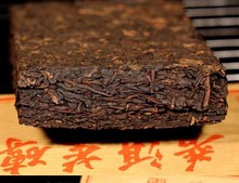 8 Years Old Ripe Shu Puerh Made In 2008 100g Menghai YunNan Chinese Puer Tea Pu