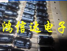 2015 Sale Real Supercapacitor Bolsa 20Electrolytic Capacitors 63v220uf 10x16 Nichicon Vz Series 105 Degrees - Vin--Audio HI-FI Electronic shop store