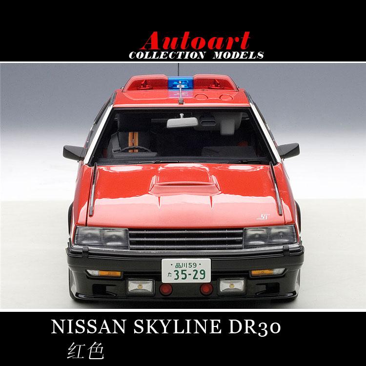 1:18 Alto Autoart skyline SKYLINE DR30 car model(China (Mainland))