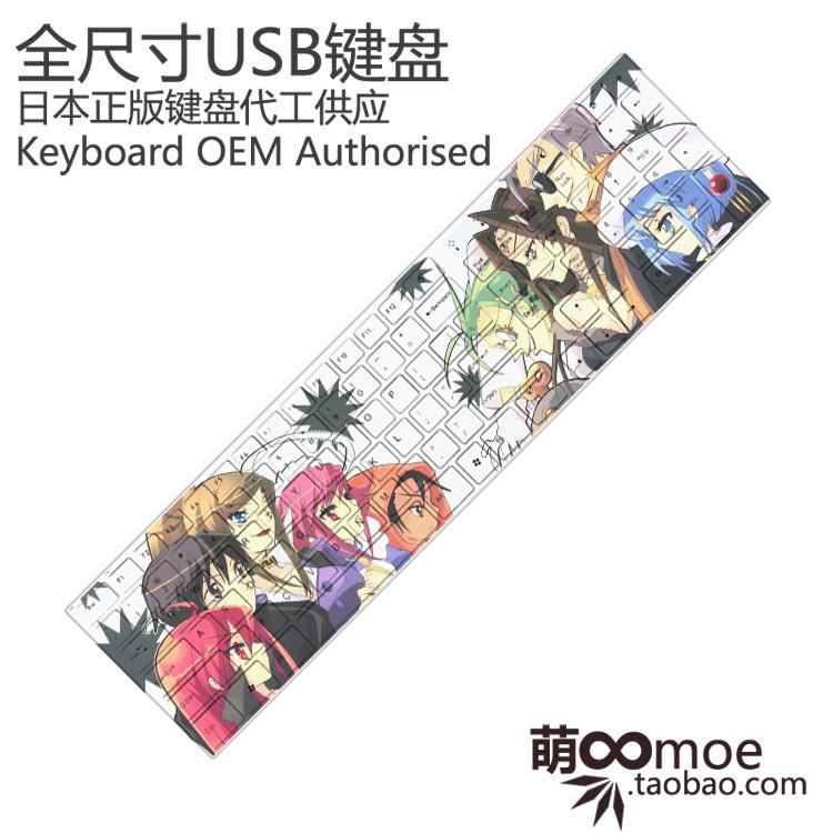 NEW!ANIME Shakugan_No_Shana customized Keyboards birthday gift ON SALE #26(China (Mainland))