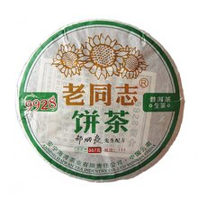 Freeshipping 2011yr Haiwan old comrade,9928 Raw pu'erh tea,Yunnan puer tea