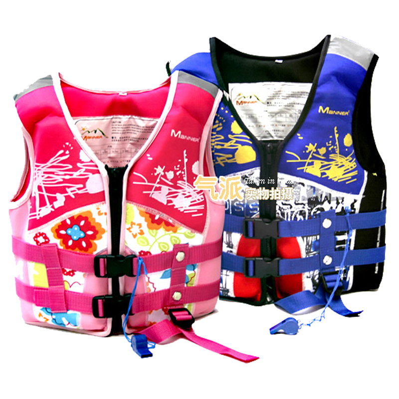Kids Life Jacket Vest Child Swimming Life Jacket Vest For Kayak Kids Summer Watersports Equipment(China (Mainland))