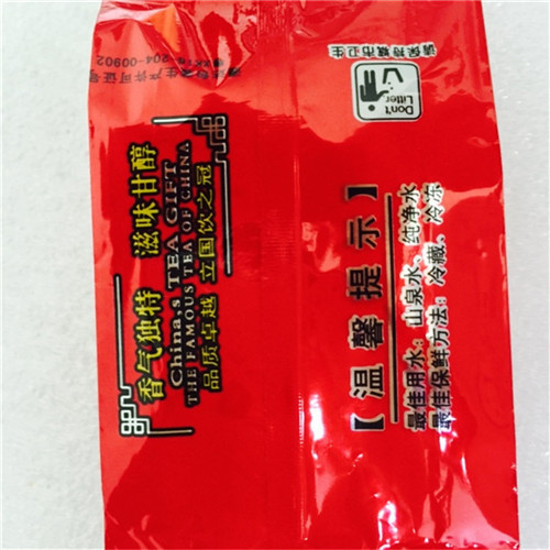 2015 Spring Grade AAAAA Da Hong Pao Oolong Tea Weight Loss Skin Beauty Chinese dahongpao tea