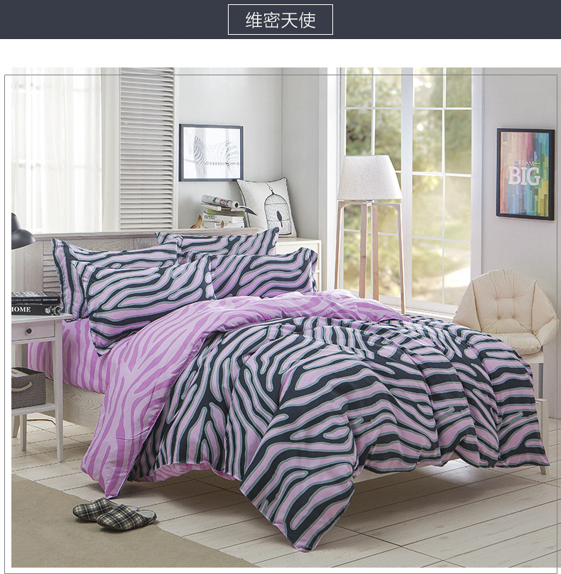 doona cover set promotion achetez des doona cover set promotionnels sur alibaba. Black Bedroom Furniture Sets. Home Design Ideas