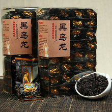 250g Fast Weight Loss Black Oolong Slimming Tea Oil Cut Black Oolong Tea Slimming Products to