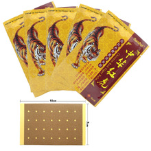 Buy 8Pcs/1Bag Health Care Medical Pain Relief Patch Chinese Traditional Herbal Knee/Neck/Back Pain Plaster Pain Reliever K00101, 03 for $1.12 in AliExpress store