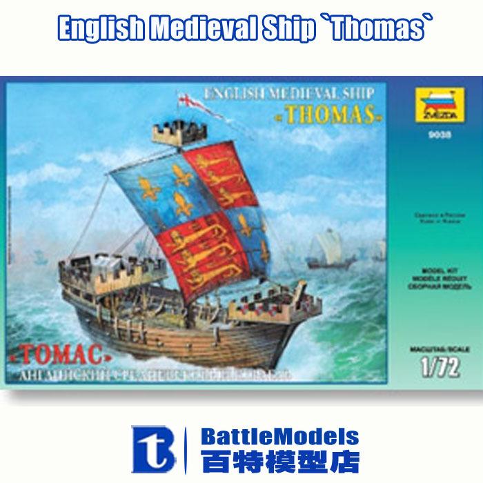 Фотография ZVEZDA MODEL 1/72 SCALE military models #ZV9038 English Medieval Ship `Thomas` plastic model kit