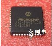 5 PCS/LOT AY0438-I/L AY0438 PLCC NEW IN STOCK IC - Shenzhen YUAN XING TONG Electronics Co., Ltd. store