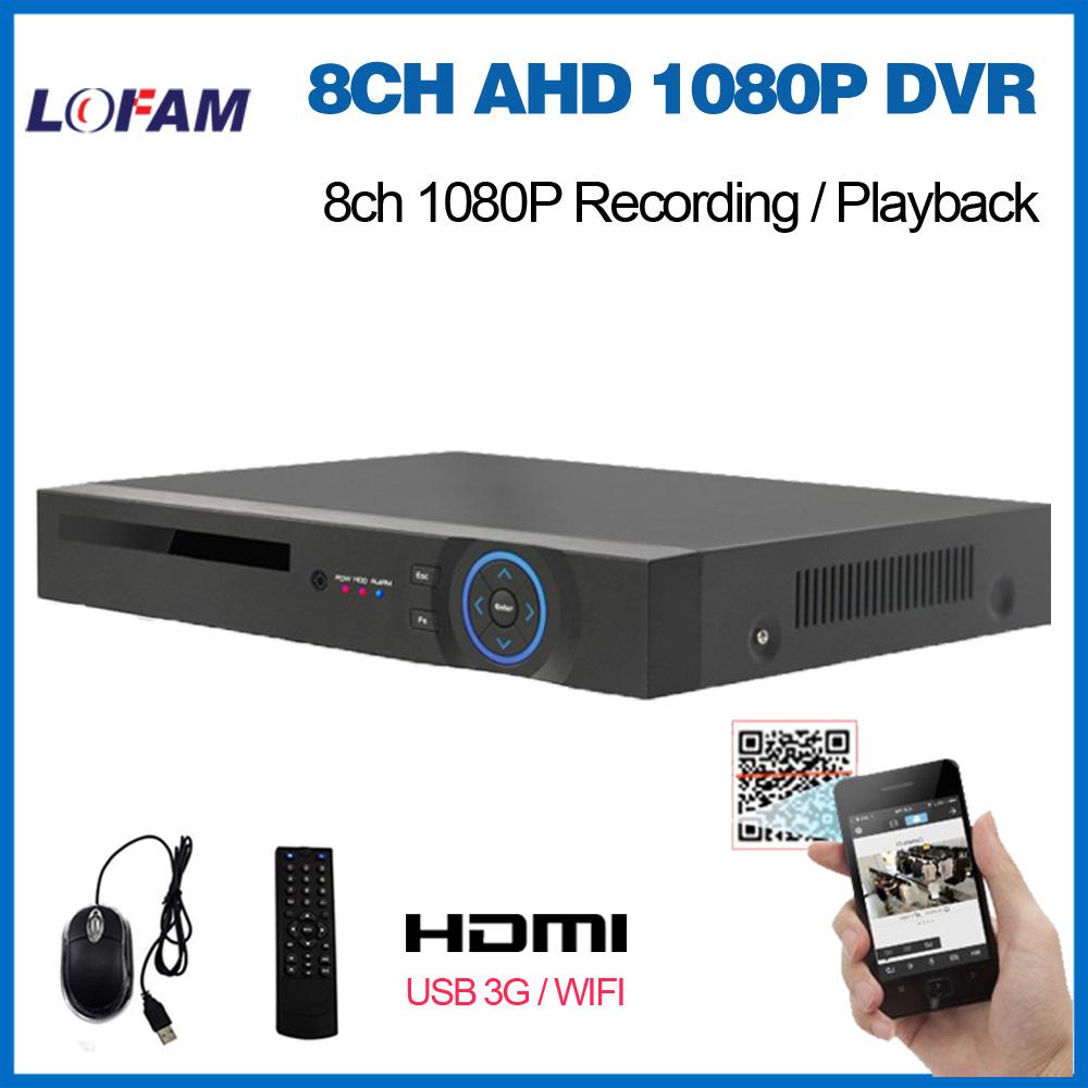 LOFAM CCTV 8ch DVR AHD 1080P video surveillance DVR NVR 8 channel HDMI H.264 Standalone 3G WIFI P2P AHD-H security DVR recorder(China (Mainland))