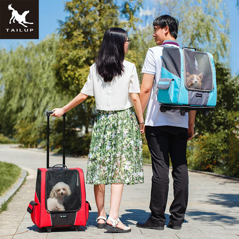 Fashion Small Pet Multifunctional Wheeled Carrier Dog Cat High Quality Portable Roller Backpack Breathable Puppy Roller Luggage(China (Mainland))
