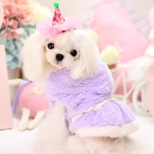 Buy Cute small dog pet cat cotton padded Coat jacket winter warm fleece dog hoodie clothing chihuahua dog clothes princess dress for $7.88 in AliExpress store