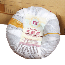 GRANDNESS Menghai V93 tea 2014 yr MengHai Tea Factory Dayi TAETEA Premium Pu erh Ripe