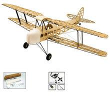 Baile alas hobby S0901 S0902 S0904 S1401 J3 1,4 M/1,8 M Tiger Moth 1400mm de madera de Balsa RC kit de avión Motor ESC + Servo para niños(China)