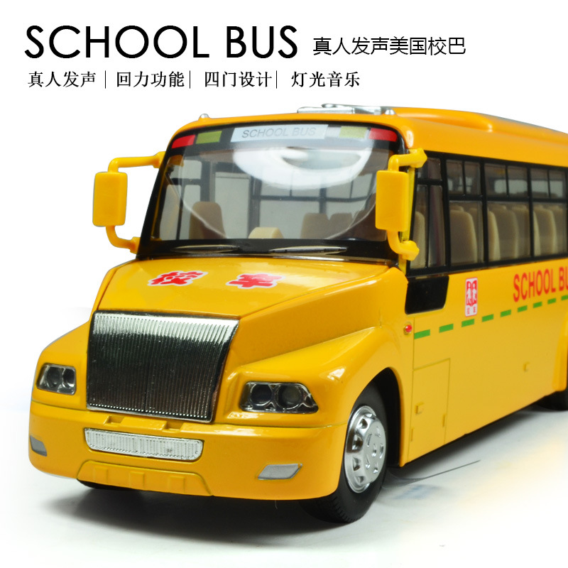 Free Shipping caibo big alloy die-cast american school bus with real voice and light best children gift in bulk(China (Mainland))