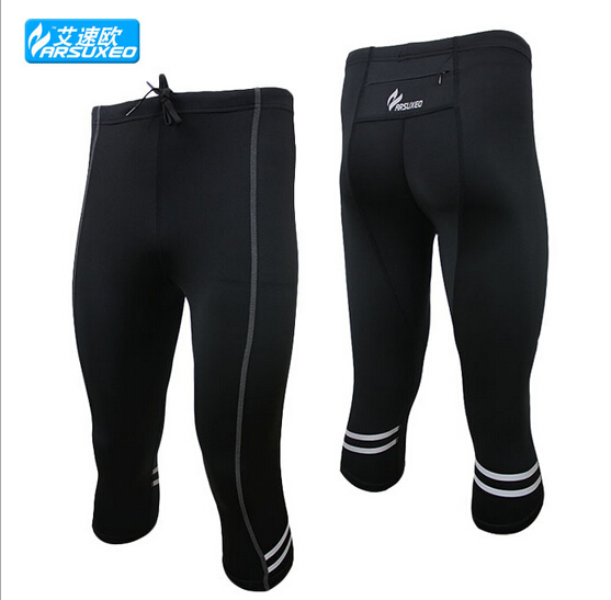 ARSUXEO Fitness Running Bodybuilding Excercise Cycling Clothing Compression Base Layers Men's Outdoor Sports 3/4 Tights Pants