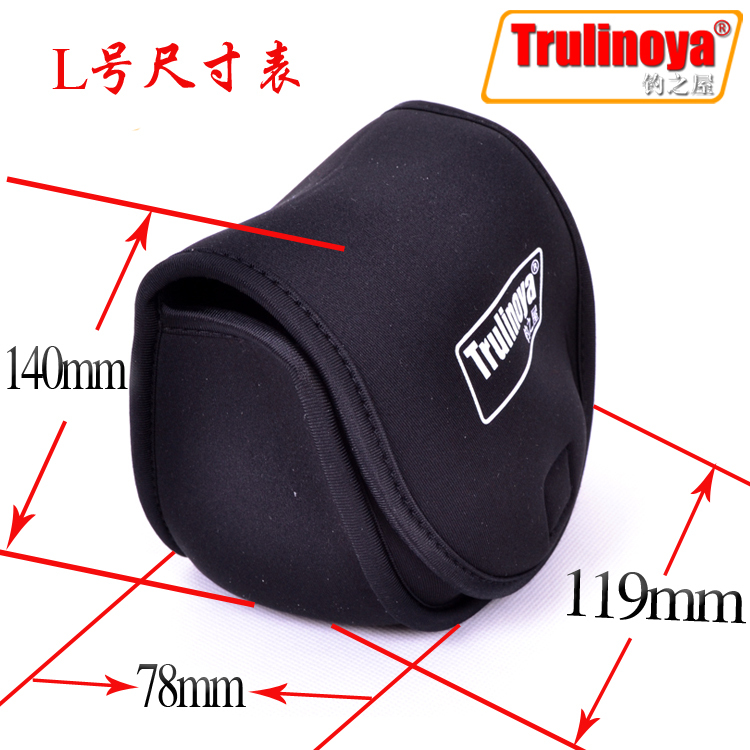 Trulinoya Fishing Reel M Protective Cover Fishing Reel Bag Protective Sleeve Available in Three Size 2014 New Spinning(China (Mainland))