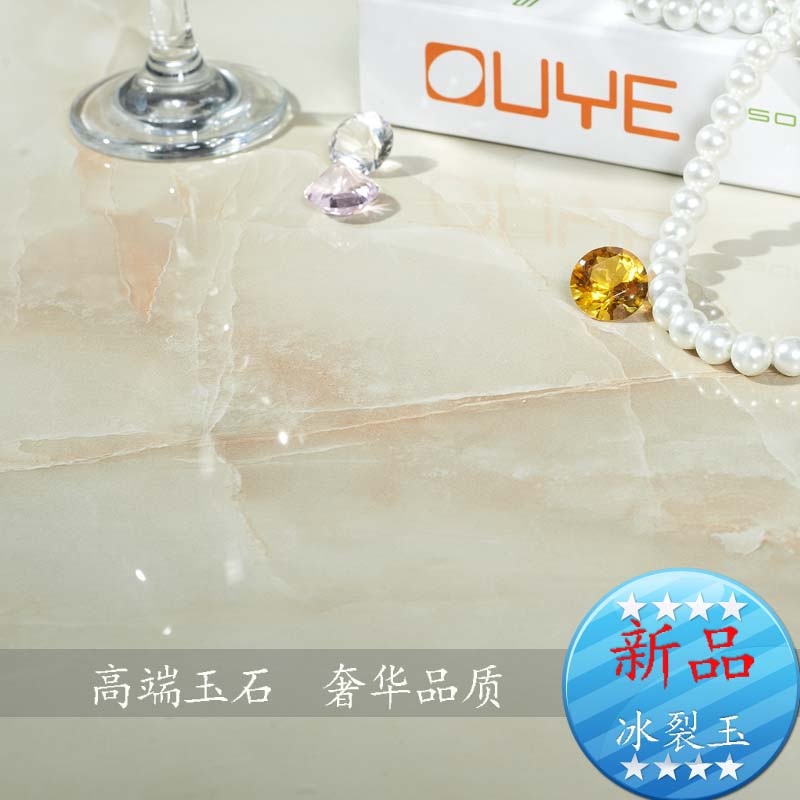 freeshipping sample 200x200mm shipping fee Jade high quality jade inkjet full glaze tile floor tile youmianzhuan 800x800(China (Mainland))