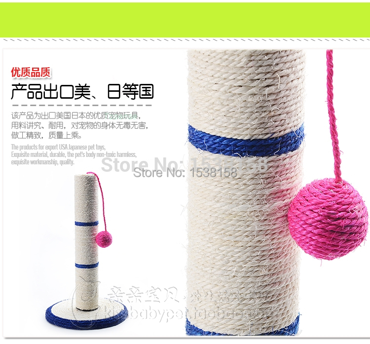 Free shipping Sisal hanging ball cat cat toy Catch not bad(China (Mainland))