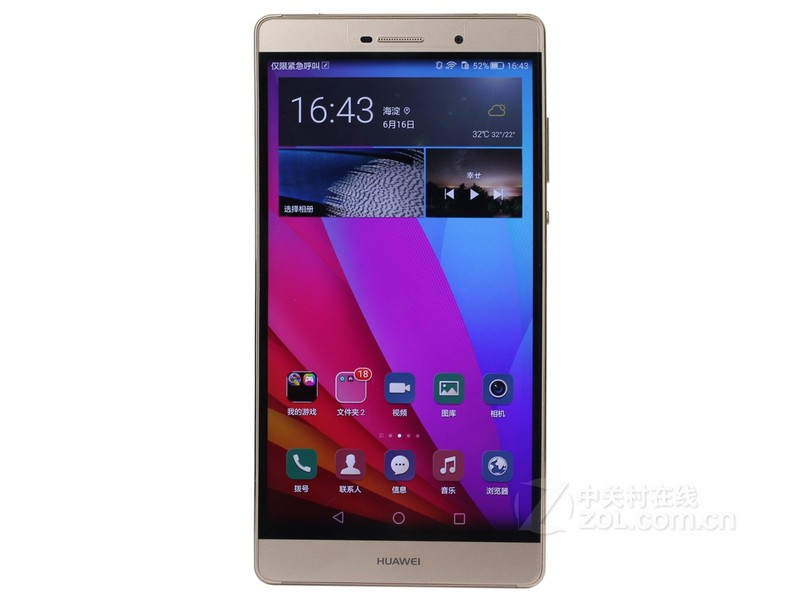 Original Huawei P8 Max 4G LTE Mobile Phone DAV-703L Kirin935 Octa Core 3GB RAM 64GB ROM 6.8 Inch 1920x1080px 4360mAh Dual SIM(China (Mainland))