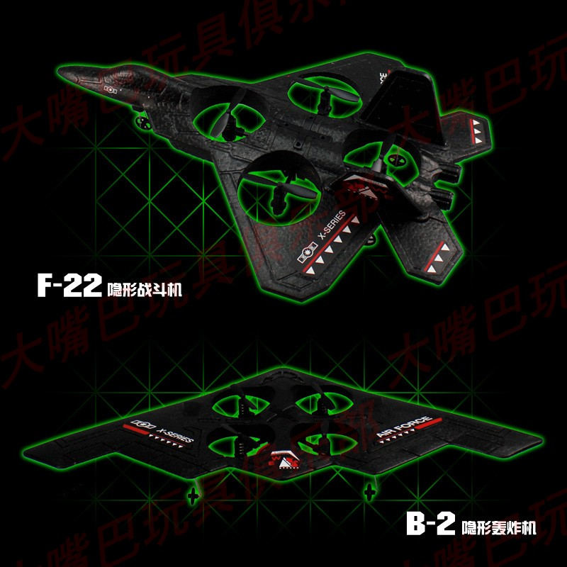 Free shipping Xinxun X32 four axis B-2 stealth bomber aircraft remote control airplane model aircraft military model toys(China (Mainland))
