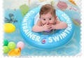 Baby Swim Ring PVC Infant Shoulder Strap FLoating ring Bally Pad Protection Baby Neck Ring 0