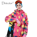Detector snow jacket waterproof windproof thermal coat hiking camping cycling jacket winter ski jacket Women