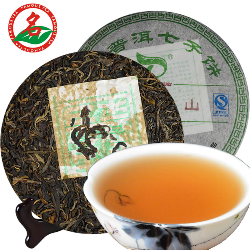 Hot sale 150g Yunnan Puer raw tea bread sheng mengku shen Pu er Pu erh Pu