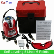 Kaitian Red Rotary Laser Level 5 Lines,635nM Level Laser Tools,Level With Outdoor and Slash Function, 5 poInt Laser Leveling