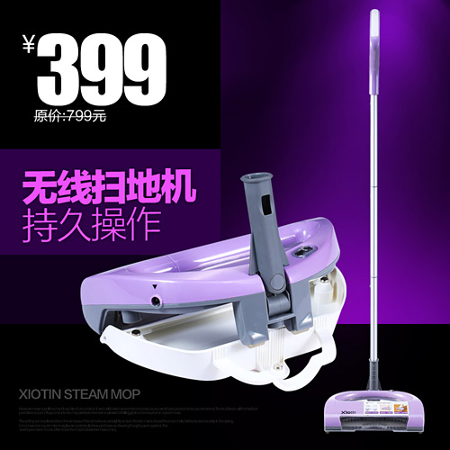 Small wireless charge sweeper mute household small appliances 9180ch(China (Mainland))