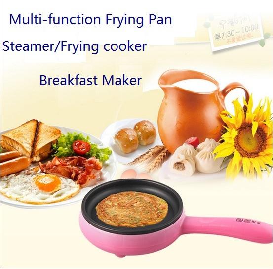 Multi functional pans, mini electric frying pan, egg boiler, omelette saucepan,free shipping low discount drop shipping as gift(China (Mainland))