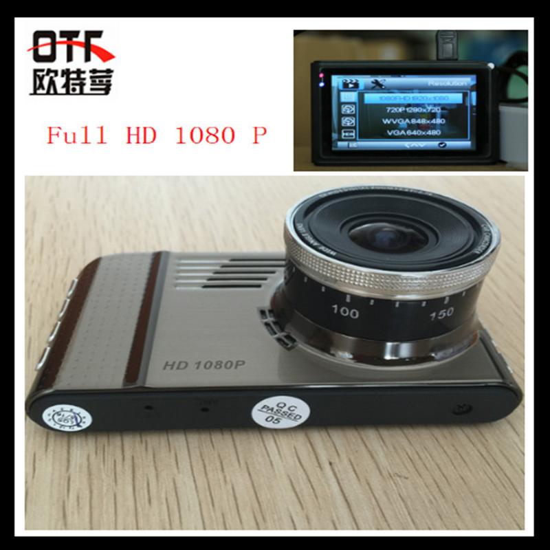 3.0 inch ultra bright full HD 1080P view displays, ultra high sensitivity light-sensitive chips .(China (Mainland))