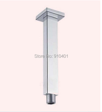 brass shower arm promotion